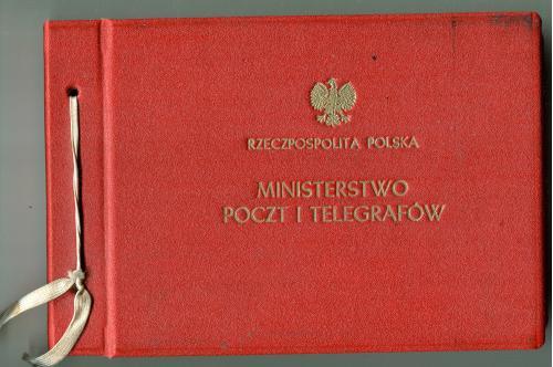Альбом. Польща.
