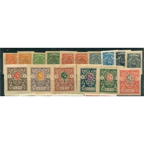 Армія Денікіна, комплект марок 1919 р.