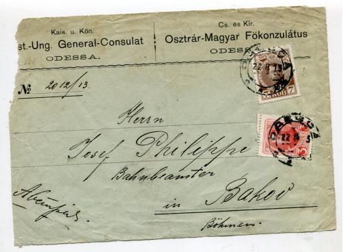 Австро-Угорське консульство Одеса. Титулка конверта. 1913 р.