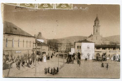 Берегово-Берегсасъ. 1921 р.