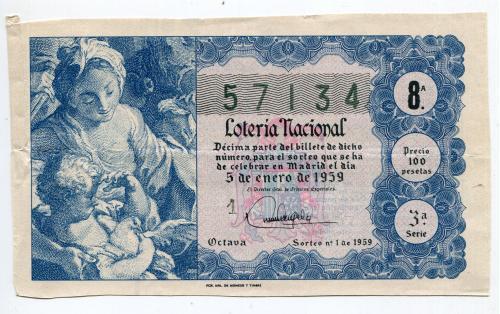 Білет національної лотереї Іспанія на 100 песет. 1959 р.
