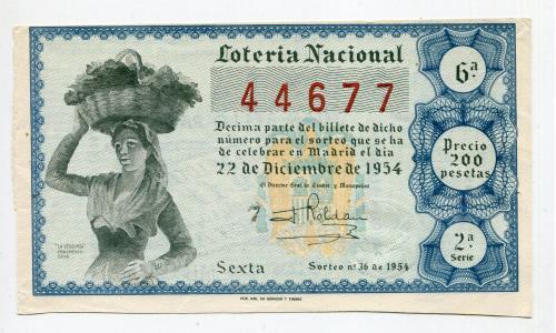 Білет національної лотереї Іспанія на 200 песет. 1954 р.