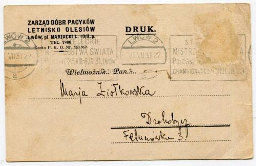 Бланк Letnisko Olesiow 1931 р. Львів-Дрогобич.