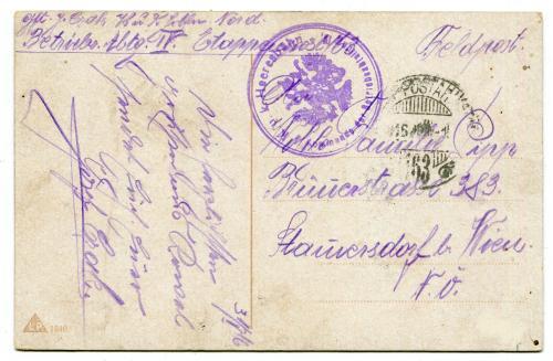 Бої в Польщі. Польова пошта. 1916 р.
