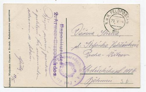 Фельдпост - Броди 1916 р.