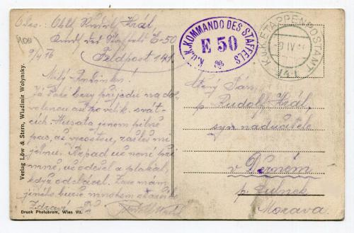 Feldpost. KuK Kommando Des Staffels. Володимир-Волинський. 1916 р.