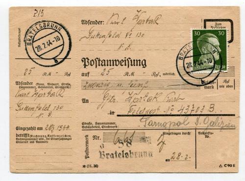 Feldpost - квитанція Тернопіль 1944 р.