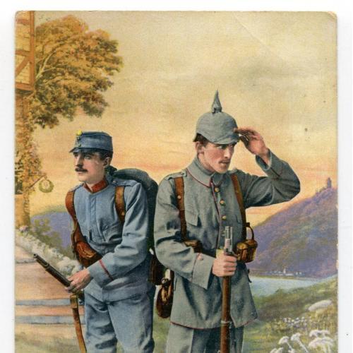 Feldpost Мюнхен 1915 р.