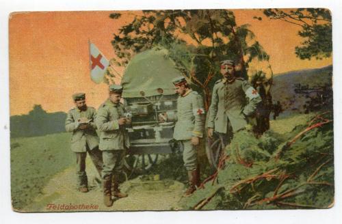 Feldpost - польова аптека 1917 р.