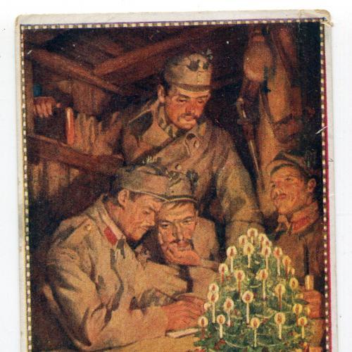 Feldpost - штамп 1917 р. Військовий штамп.