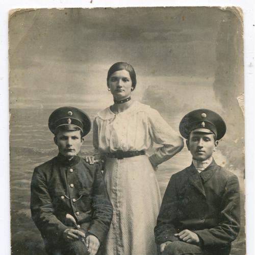 Фото чиновники пошти 1917 р.