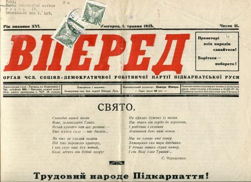 Газета Вперед, Ужгород, 1 травня 1935 рік