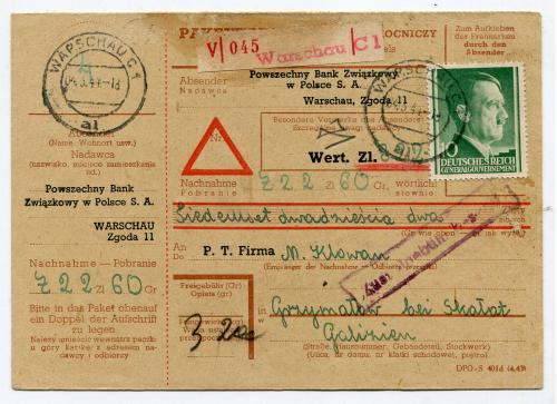 Гримайлів, Скалат. 1944 р. ГГ.