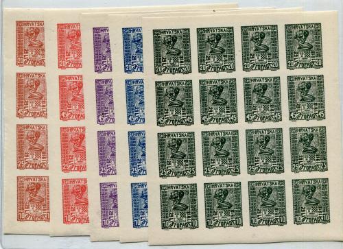 Хорватія. Малі листи 1918 р.