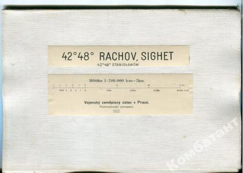 Карта Рахів, Сеґед і околиць 1925 р.