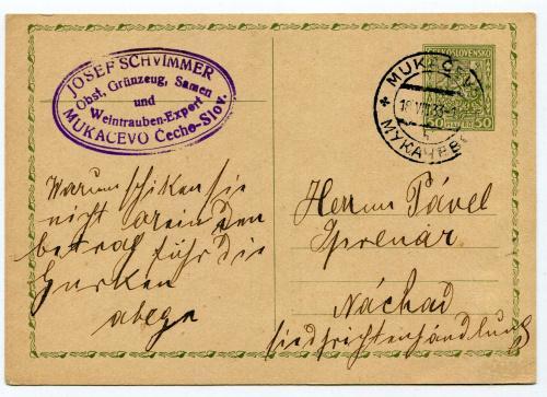 Картка-лист. Мукачево. 1933 р.