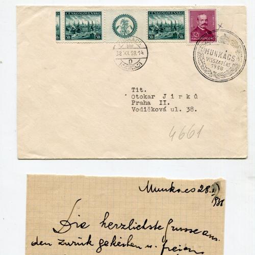 Конверт із листом Мукачево 1938 р.