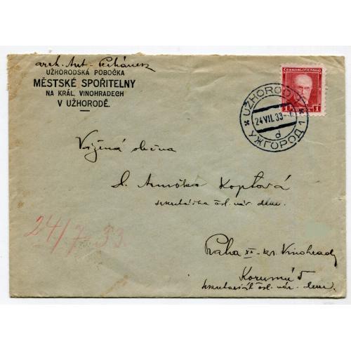 Конверт із листом Ужгород-Прага 1933 р.