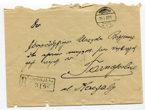 Конверт Коломия -Тернопіль 1937 р.