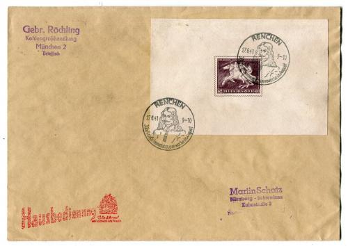 Конверт Мюнхен-Нюрнберг 1941 р.