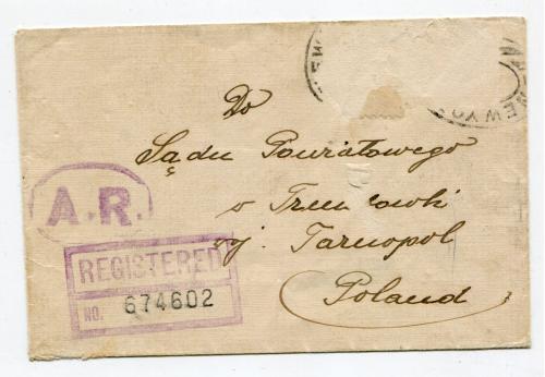 Конверт печатки - Нью-Йорк-Познань-Тернопіль 1927 р.