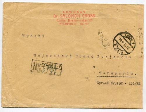 Конверт Тернопіль-Львів 1936 р.
