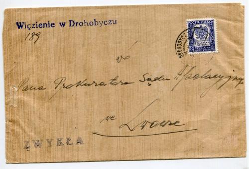 Конверт з листом Дрогобич тюрма 1935 р.