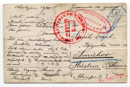 Лист австрійського підпоручика з Росії в Австрію, з полону. 1915 р.