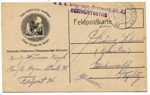 Листівка польова пошта 1916 р.
