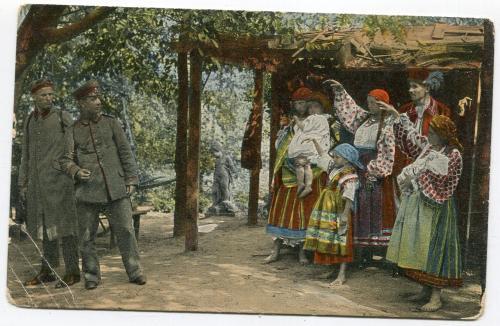 Листівка польова пошта Станіслав. 1918 р.