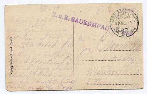 Листівка військово-табірної пошти 1916 р.
