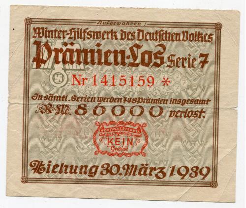 Лотерея Райх 1939 р.