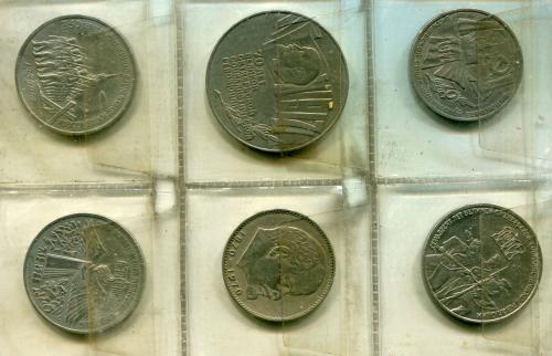 Мідно-нікелеві ювілейні і памятні монети СРСР. 68 шт.