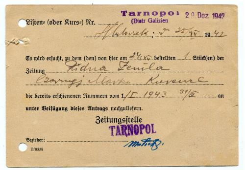 """Передплата на газету """"Рідна Земля"""" Тернопіль 1942/43."""