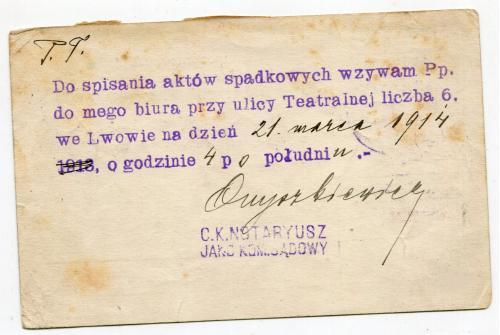 Переписний листок Львів. Нотаріус Онишкевич. 1914 р.