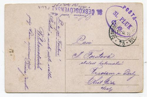 Пошта 31 Чехословацького полку 1919 р. Ужгород.