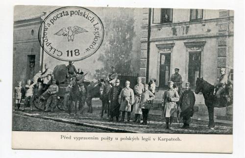 Пошта польських легіонів. Печатка Братислава 1923 р.