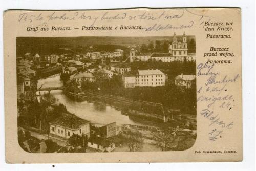 Поштівка Бучач Feldpost-27. 1916 р.