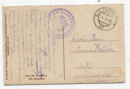 Поштівка Буковина печатки Feldpost Ulanenregiment 1916 р.