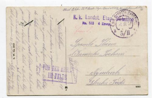 Поштівка Чернівці. Штампи Feldpost 1916 р.