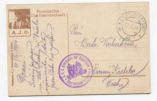 Поштівка FeldPost-56. Штамп Оберлейтенант Сикора. 1916 р.