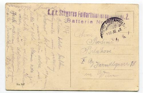 Поштівка Гродно. Штамп польової артбатареї. 1917 р.