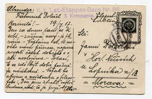 Поштівка Козаки. Штамп польової пошти. 1917 р.