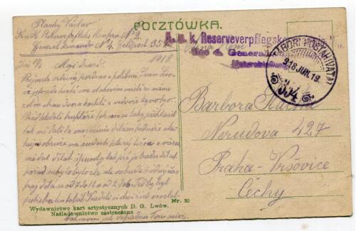 Поштівка Львів. Таборова пошта-354. 1918 р.