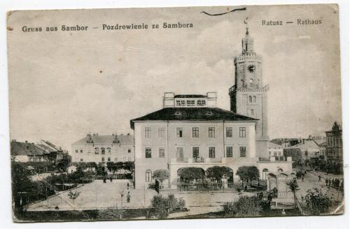 Поштівка Самбір ратуша 1915 р.