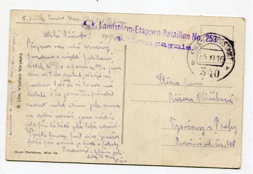 Поштівка штамп Ляндштурм-Батальйон 1916 р.