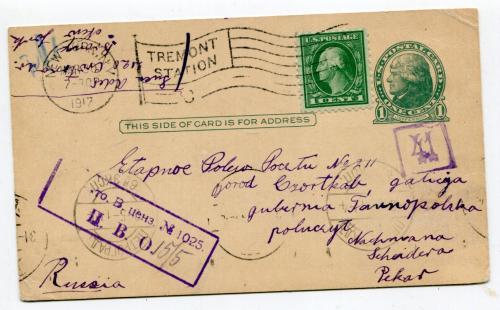 Поштівка США-Тернопільська губернія, м. Чортків, 1917 р.
