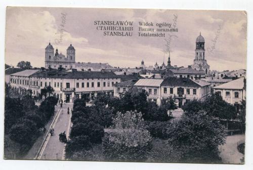 Поштівка Станіслав, загальний вигляд.