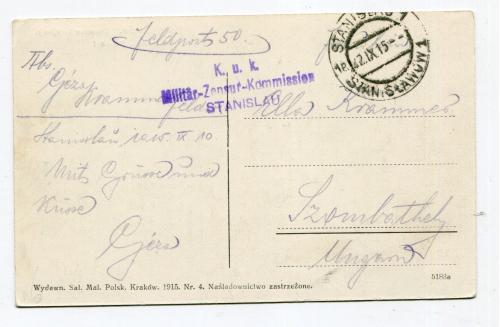 Поштівка Станіславів. 1915 р. Штамп військової цензури.