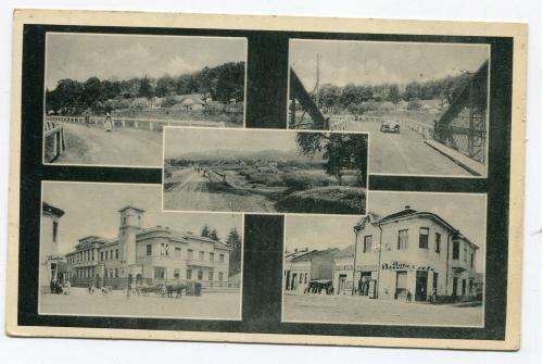 Поштівка Свалява 1939 р.
